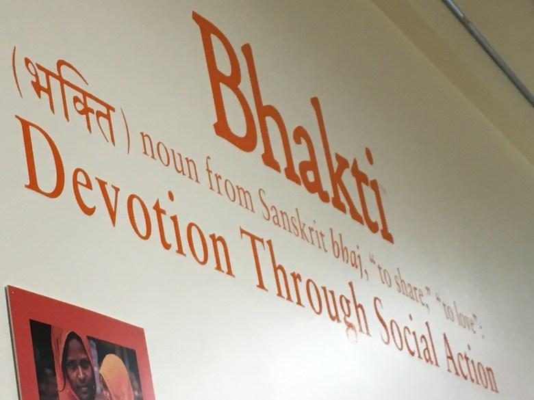 Bhakti Chai Brewery Tour