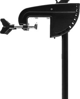 HUMMINBIRD MEGA 360 FORTREX - 360 TM SPIEGELBRACKET JCH2032031-TM00447341