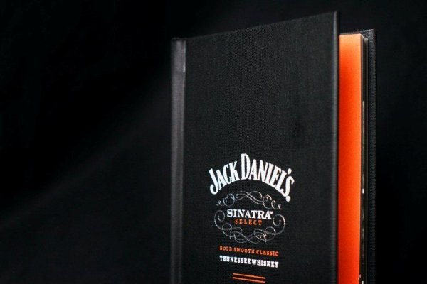 Arrestox by Holliston for Jack Daniel's Sinatra Select