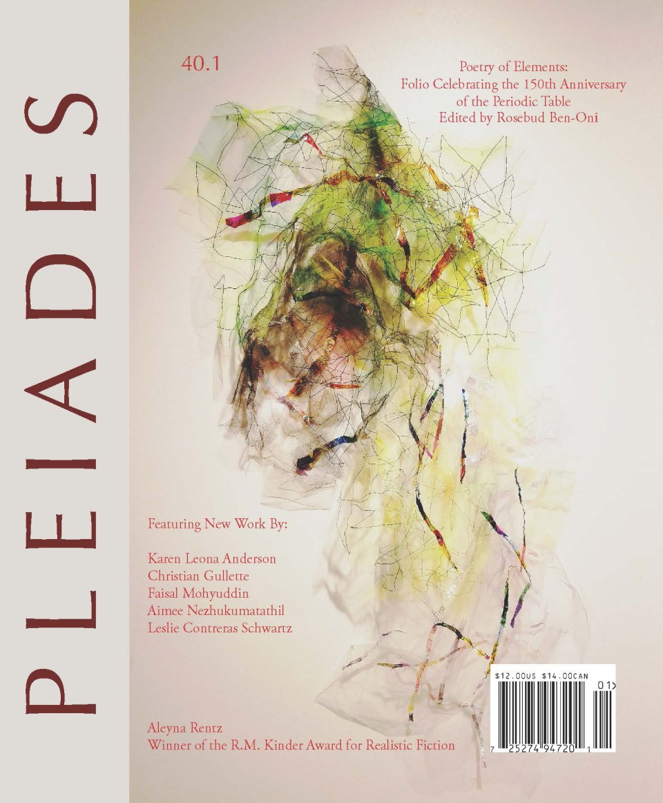Pleiades cover-single