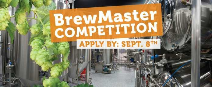 Brewmaster competition banner aug