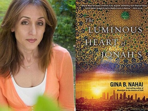 Photo of author Gina Nahai with her book cover