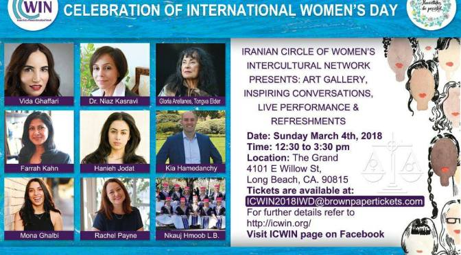 Iranian Circle of Women's Intercultural Network (#ICWIN) Presents International Women's Day