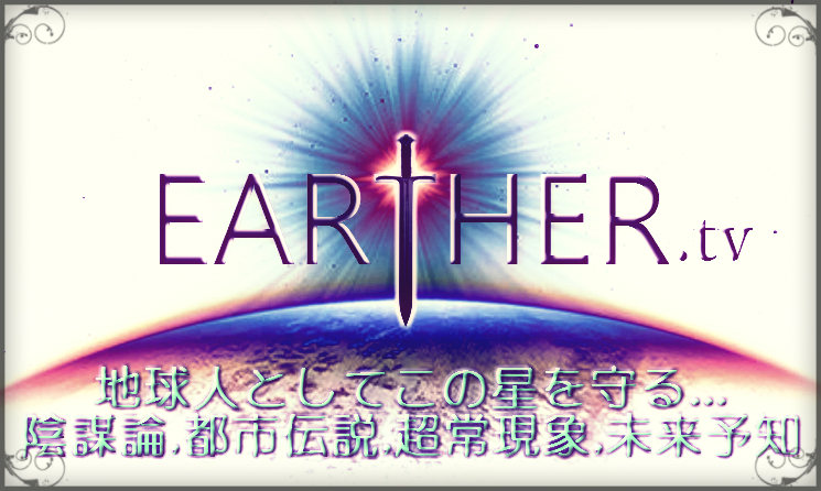 EARTHER MOGI GREEN エフェクト