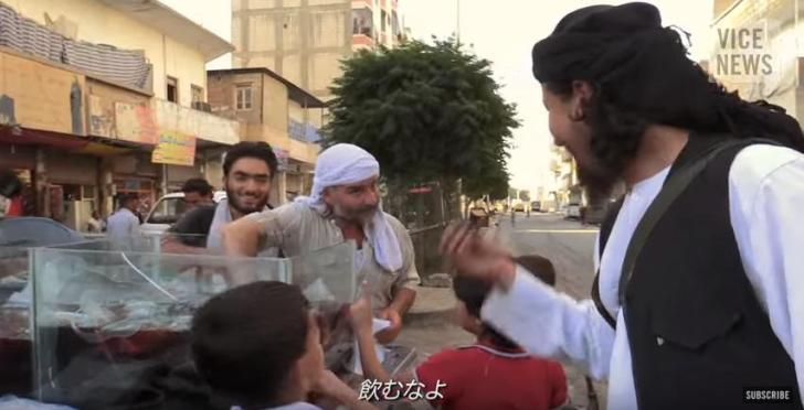 イスラム国 市民