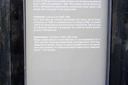 crematorium-sign-1