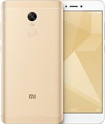 Мобильный телефон Xiaomi Redmi 4X 16 Gb золотистый
