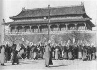 Kinas århundrede