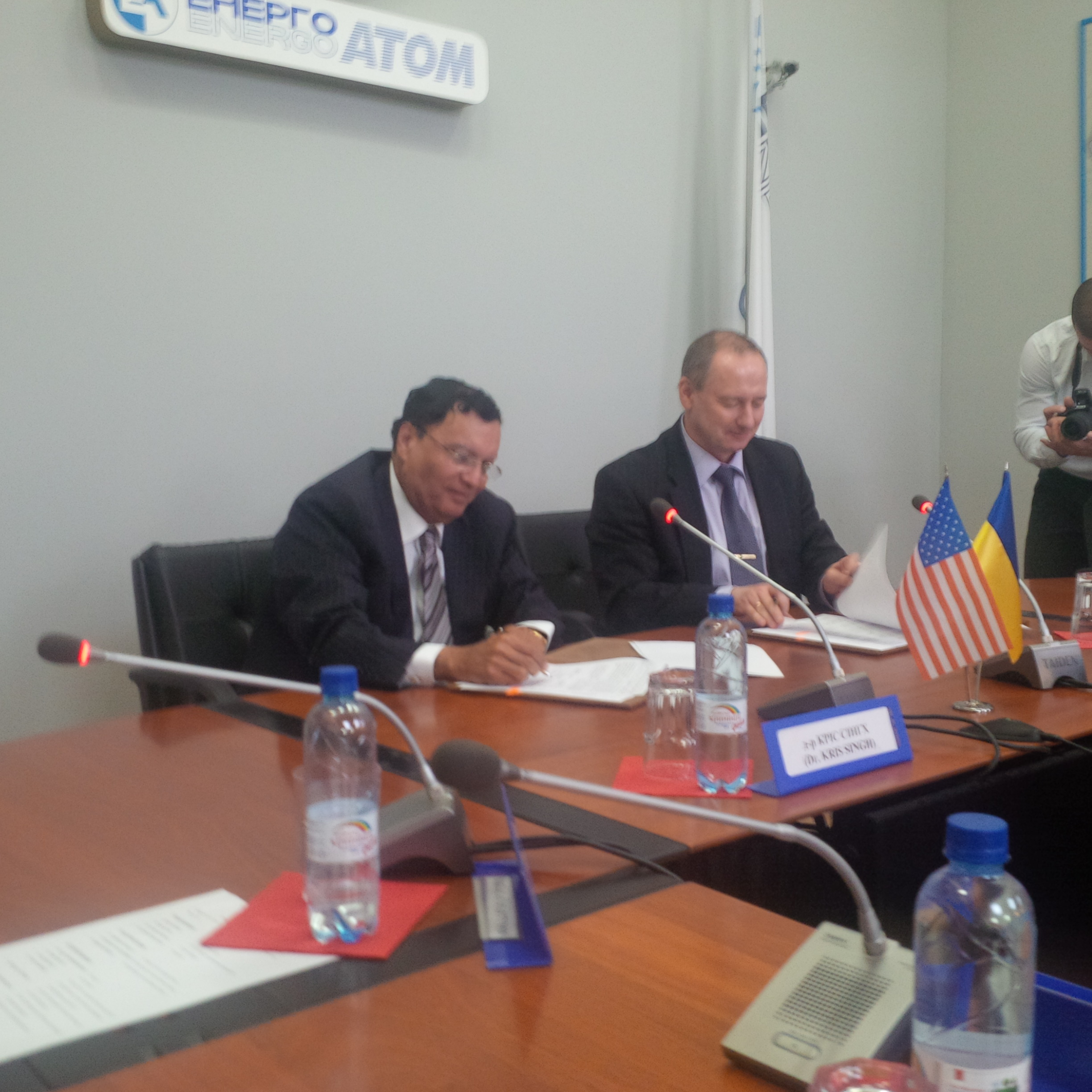 Energoatom, Holtec International Start Design of Central Storage Facility for Used Nuclear Fuel