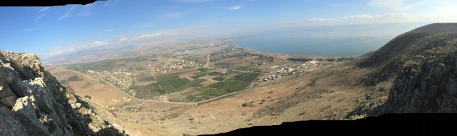 From atop Mount Arbel
