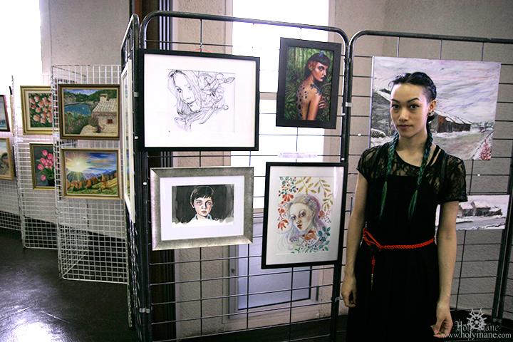 Centre Borvo exposition