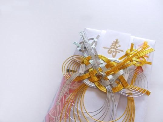 ご祝儀袋 結婚式