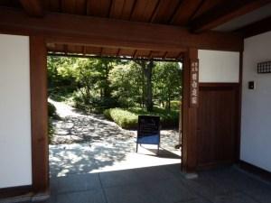 目白庭園 門