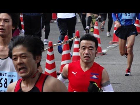 青太マラソン