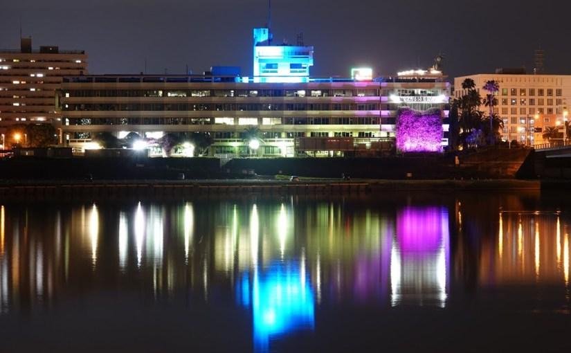 【意味不明】宮崎市役所ライトアップ