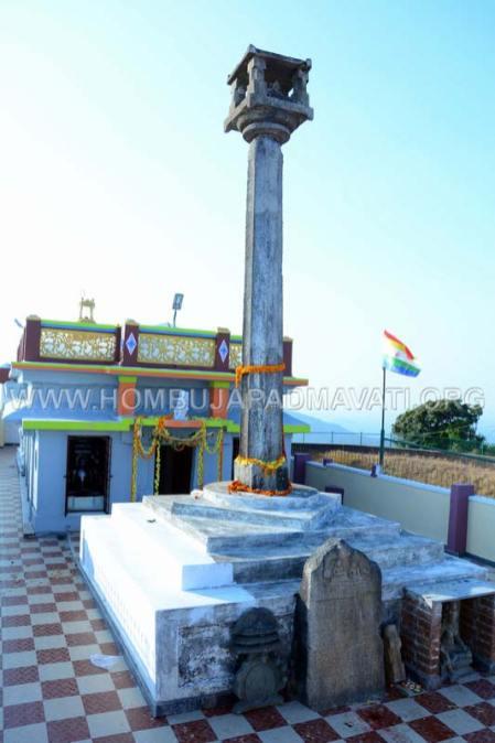 Sri-Kshetra-Hombuja-Kundadri-Jain-Temple-Dhamasamprokshane-0006