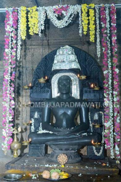 Varanga-Jain-Math-Kirita-Samarpane-2017-0008