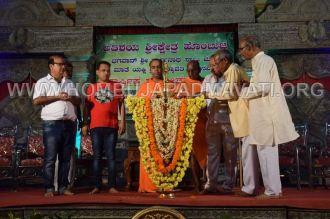Hombuja - 2017 Rathotsava Dharmika Sabha