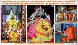 Ugadi-Celebrations