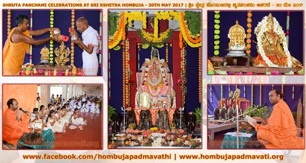 Shruta Panchami Celebrations at Hombuja Jain Math - 30th May 2017