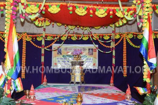 Humcha-Hombuja-Jain-Math-Siddha-Chakra-Vidhana-Day-01-0013