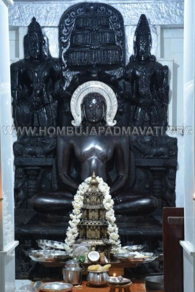 Humcha-Hombuja-Jain-Math-Siddha-Chakra-Vidhana-Day-07-0011
