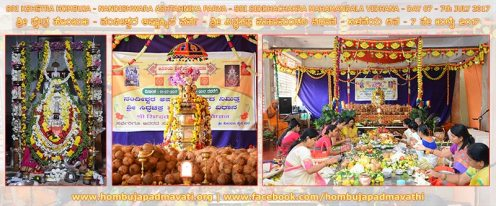 Humcha-Hombuja-Jain-Math-Siddhachakra-Mahamandala-Vidhana-2017-Day-07