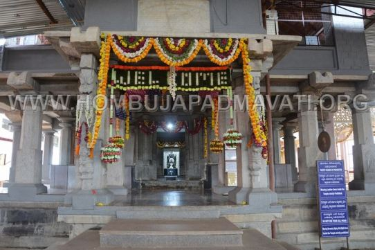 Humcha-Hombuja-Nithyashree-Mathaji-Deeksha-0020
