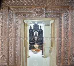 Hombuja-Humcha-Jain-Math-Nulu-Hunnime-Upakarma-0001