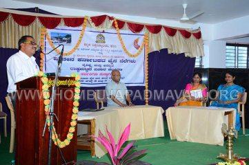 Hombuja-Humcha-National-Seminar-0015