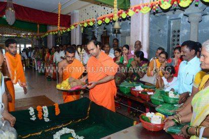 Hombuja_2017_Shravanamasa_Pooja_1st_Friday_29-7-2017_0007