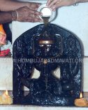 Hombuja_2017_Shravanamasa_Pooja_2nd_Friday_4-8-2017_0019