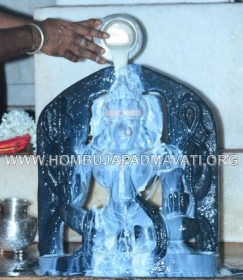Hombuja_2017_Shravanamasa_Pooja_2nd_Friday_4-8-2017_0022