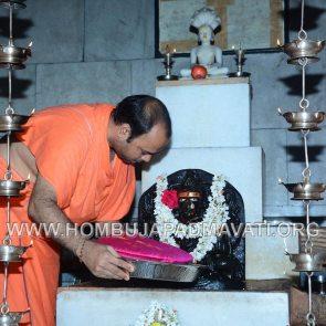 Hombuja_2017_Shravanamasa_Pooja_3rd_Friday_11-8-2017_0002