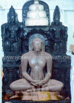 Humcha_Hombuja_2017_Shravanamasa_Pooja_4th_Friday_18-8-2017_0016