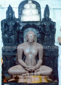 Humcha_Hombuja_2017_Shravanamasa_Pooja_4th_Friday_18-8-2017_0016