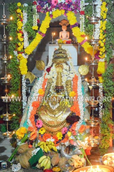Humcha_Hombuja_2017_Shravanamasa_Pooja_4th_Friday_18-8-2017_0046
