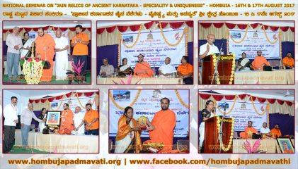 National-Jain-Seminar-Hombuja-Humcha-Jain-Math