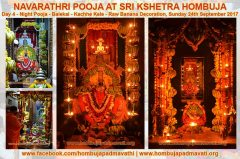 Hombuja_2017_Navaratri_Pooja_Day_04-Night