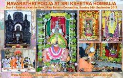 Hombuja_2017_Navaratri_Pooja_Day_04