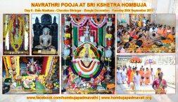 Hombuja_2017_Navaratri_Pooja_Day_06