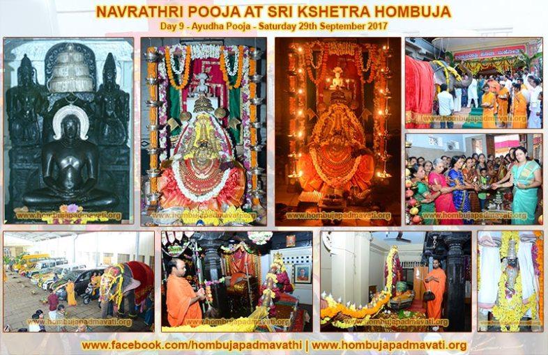 Hombuja_2017_Navaratri_Pooja_Day_09