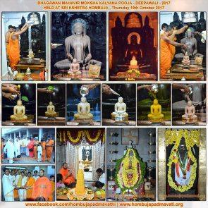 Sri_Kshetra_Hombuja_Deepawali_Pooja