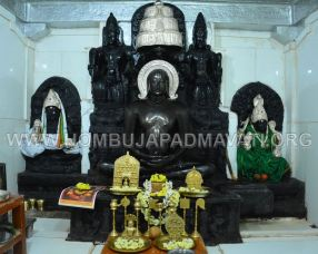 Hombuja-Humcha-Jain-Math-Jinasahasranama-Aradhane-Day-03-03