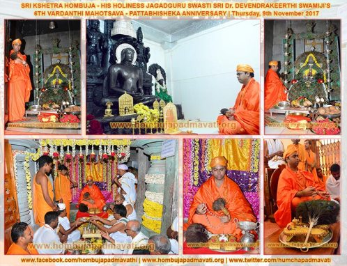 Hombuja_Jain_Math_6th_Vardanthi_Mahotsava_Pattabhisheka_Anniversary