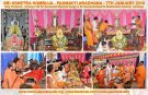 Hombuja-Humcha-Jain-Math-Padmavati-Vidhana-Acharya-Muni-108-Sri-Devanandi-Maharaj-Sangh