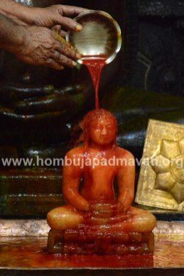 Hombuja-Humcha-Jain-Math-Mahavir-Mahaveer-Jayanthi-Janmakalyana-2018-0018