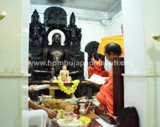 Hombuja-Humcha-Jain-Math-Mahavir-Mahaveer-Jayanthi-Janmakalyana-2018-0024