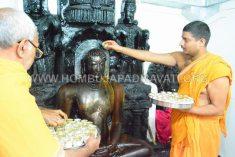 Hombuja-Humcha-Jain-Math-Acharya-Pushpadanth-Sagar-Maharaj-Mangala-Pravesha-0015
