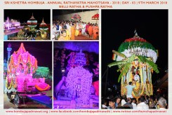 Hombuja-Humcha-Jain-Math-Rathayatra-Day-03-Belli-Ratha-Pushpa-Ratha-09th-March-2018